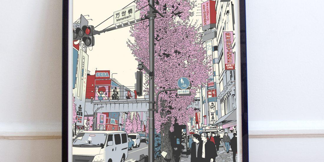 Akihabara Art Print