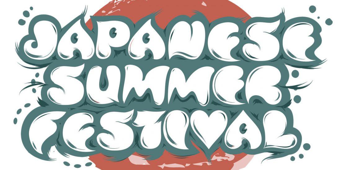 Japanese Summer Festival 2014