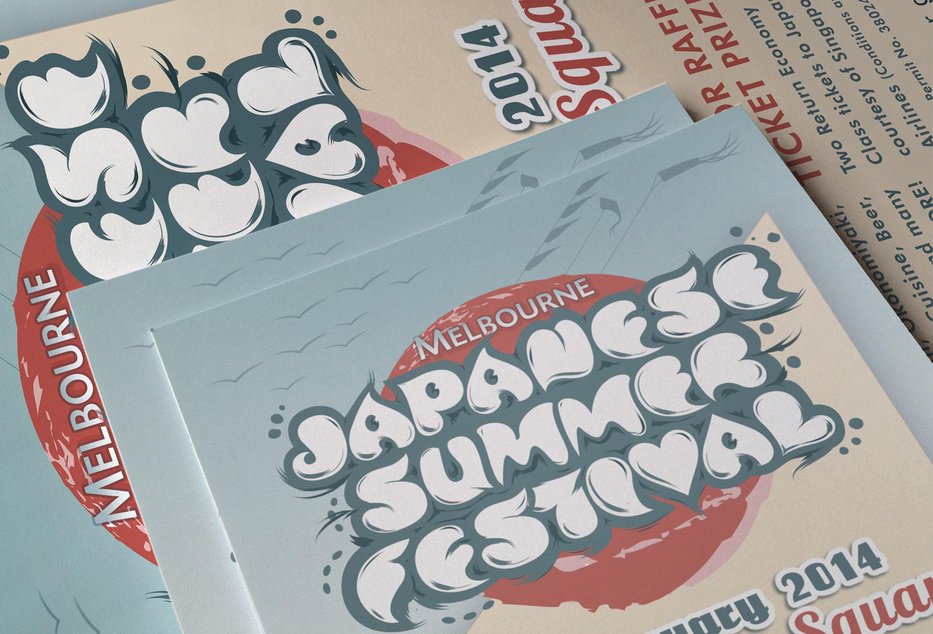 Japanese Summer Festival 2013 Flyer